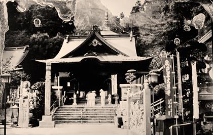 Photographie couradette Collodion shikoku pilgrim